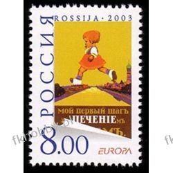 Rosja 2003 Mi 1078 ** Europa Cept Plakat Dziecko Marynistyka