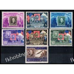 San Marino 1947 Mi 390-96 ** Prezydenci USA po 1945