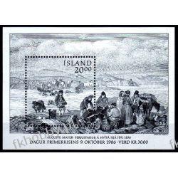 Islandia 1986 Mi BL 7 ** Słania Morze Pies Koń Druk wklęsły