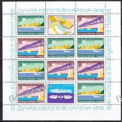 Bułgaria 1978 Mi ark 2652-53 ** Europa Cept Most Statek Pozostałe