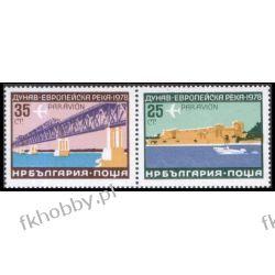 Bułgaria 1978 Mi 2652-53 ** Europa Cept Most Statek b Kolekcje