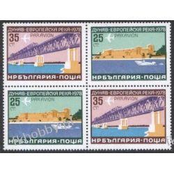 Bułgaria 1978 Mi 2652-53 x2 ** Europa Cept Most Statek Filatelistyka