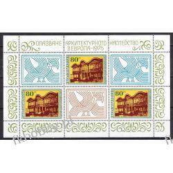 Bułgaria 1975 Mi ark 2456 ** Europa Cept Architektura Filatelistyka