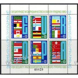 Bułgaria 1980 Mi BL 100 ** Europa Cept Flagi Pozostałe