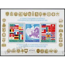 Bułgaria 1985 Mi BL 150 ** Europa Cept Gołąb Mapa Filatelistyka