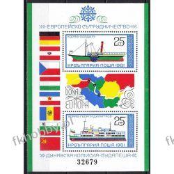 Bułgaria 1981 Mi BL 112 ** Europa Cept Statki Mapa Filatelistyka