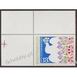 Bułgaria 1985 Mi BL 3379 ** Europa Cept Gołąb Filatelistyka