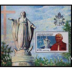 Chile 1987 Mi BL 4 ** Jan Paweł II Papież Kolekcje