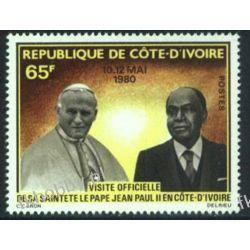 Wybrzeże Kości Słoniowej 1980 Mi 641 ** Jan Paweł II Papież Kolekcje