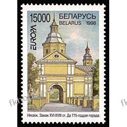 Białoruś 1998 Mi 259 ** Europa Cept Kolekcje