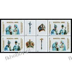 Rumunia 2003 Mi 5772-73 x2 ** Jan Paweł II Papież Kolekcje
