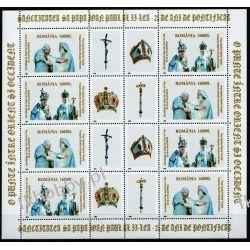 Rumunia 2003 Mi Ark 5772-73 ** Jan Paweł II Papież Kolekcje