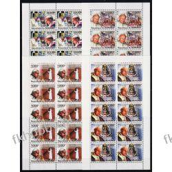 Burundi 2011 Mi ark 2146-49 ** Jan Paweł II Papież Pozostałe