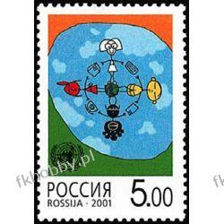 Rosja 2001 Mi 943 ** Dialog Wspólne Wydanie Malarstwo