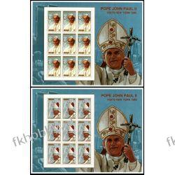 Grenada 1995 Ark 3126-27 ** Jan Paweł II Papież