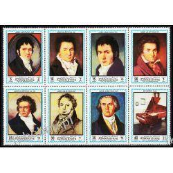 Ajman 1972 Mi 1336-43 ** Beethoven Muzyka Pozostałe