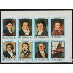 Ajman 1972 Mi 1336-43 B ** Beethoven Muzyka Pozostałe