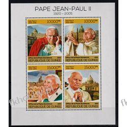 Gwinea 2014 ark 10222-25 ** Jan Paweł Matka II Papież Kolekcje