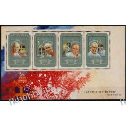 Gwinea 2014 ark 10842-45 ** Jan Paweł Matka II Papież Kolekcje