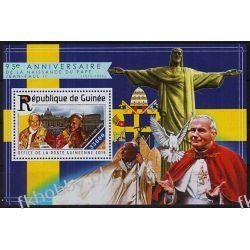 Gwinea 2015 BL 2518 ** Jan Paweł Matka II Papież Kolekcje