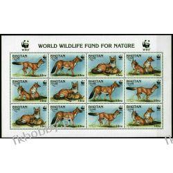 Bhutan 1997 Mi ark 1687-90 Zwierzęta WWF Lis Fauna