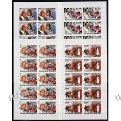 Burundi 2011 Mi ark 2146-49 B ** Jan Paweł II Papież 10 Religia i Papież