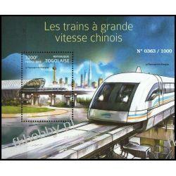Togo 2015 Mi BL 1196 ** Kolej Lokomotywy Pociąg Kolejnictwo