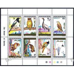 Mongolia 1992 Mi ark 2390-97 ** Ptaki Sowa Bocian Orzeł Kolekcje