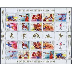 Mongolia 1996 Mi ark 2633-41 ** Olimpiada Atlanta Kolekcje