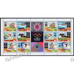 Ras Al Chajma 1971 ark 540-45 ** Olimpiada Monachium Kolekcje