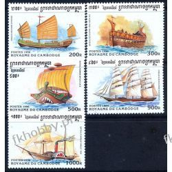 Kambodża 1996 Mi 1649-53 ** Statki Okręty Żaglowce Filatelistyka