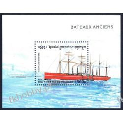 Kambodża 1996 Mi BL 223 ** Statki Okręty Żaglowce Filatelistyka