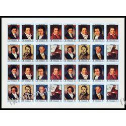 Ajman 1972 Mi ark 1336-43B ** Beethoven Muzyka Pozostałe