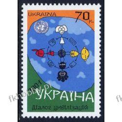 Ukraina 2001 Mi 468 ** Dialog Wspólne Wydanie Kolekcje