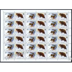 Ukraina 1999 Mi ark 321-22 ** Zwierzęta Wspólne Wydanie Kolekcje