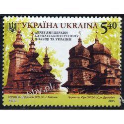 Ukraina 2015 Mi 1525 ** Cerkwie Wspólne Wydanie Kolekcje