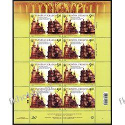 Ukraina 2015 Mi ark 1525 ** Cerkwie Wspólne Wydanie Kolekcje