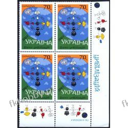 Ukraina 2001 Mi 468 x4 ** Dialog Wspólne Wydanie Kolekcje