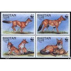 Bhutan 1997 Mi 1687-90 Zwierzęta WWF Pies A Kolekcje