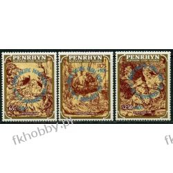 Penrhyn 1986 Mi 458-60 ** Jan Paweł II Papież Kolekcje