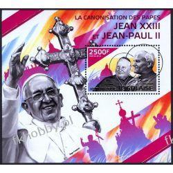 Togo 2014 Mi BL 1040 ** Jan Paweł II Papież Religia i Papież