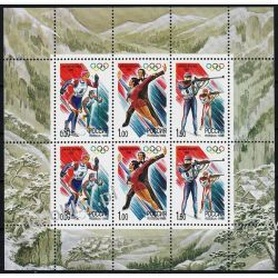 Rosja 1998 Mi ark 643-45 ** Olimpiada Nagano Sport Kolekcje