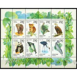 Rosja 1993 Mi ark 351-58 ** Słoń Koala Orzeł Panda Ptaki
