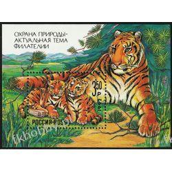 Rosja 1992 Mi BL 1 ** Tygrys Zwierzęta Ssaki