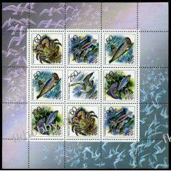 Rosja 1993 Mi ark 323-27 ** Ryby Zwierzęta Ptaki Ssaki