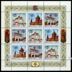 Rosja 1993 Mi ark 315-17 ** Cerkwie Religia Religia i Papież