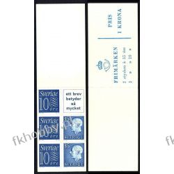 Szwecja 1962 MH 5 ab ** Czesław Słania Dokumenty