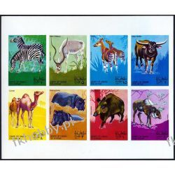 Oman 1969 ark 7 B ** Zwierzęta Dzik Wielbłąd Zebra Ssaki