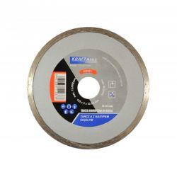 Tarcza diamentowa do cięcia betonu 125x5x22,23 KD921 Do filtrów