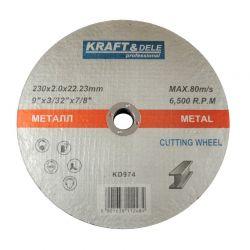 Tarcza do metalu 230x2,0x22,23mm KD974 Płaskie, oczkowe, płasko-oczkowe